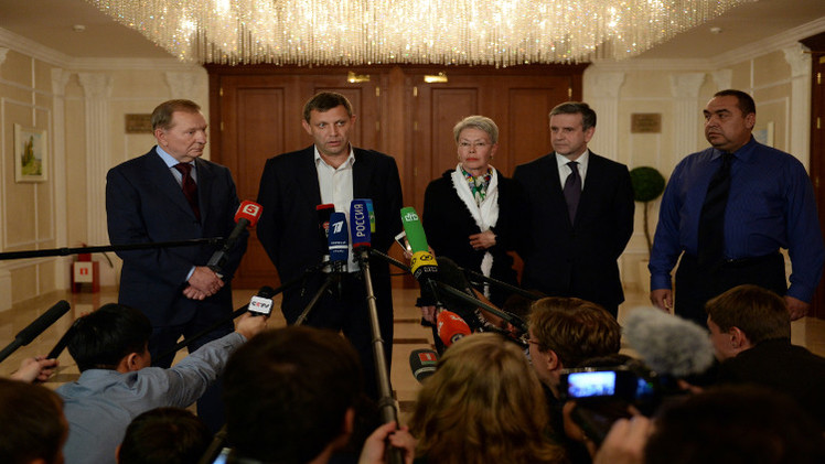 بنود بروتوكول حلّ الأزمة في أوكرانيا