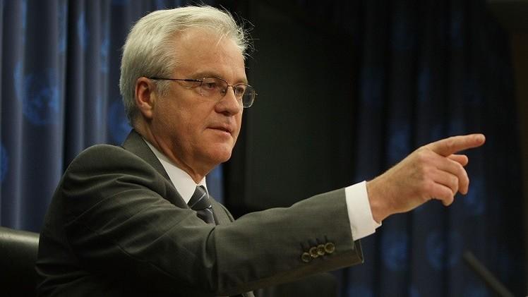 تشوركين: تغيير الولايات المتحدة للأنظمة يقوض الأمن الدولي