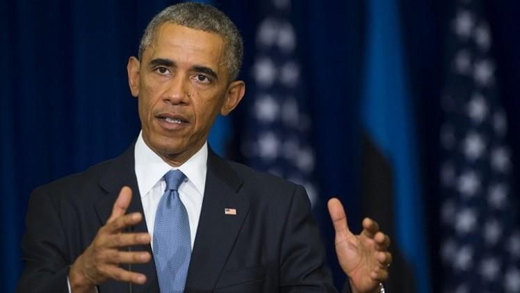 أوباما يعرض خطته لمحاربة