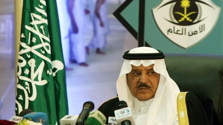 السعودية.. السجن لـ 6