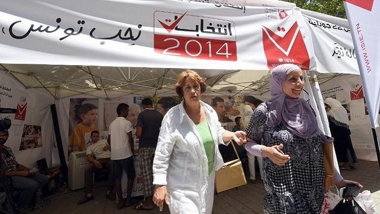 بدء قبول الترشيحات لانتخابات الرئاسة في تونس