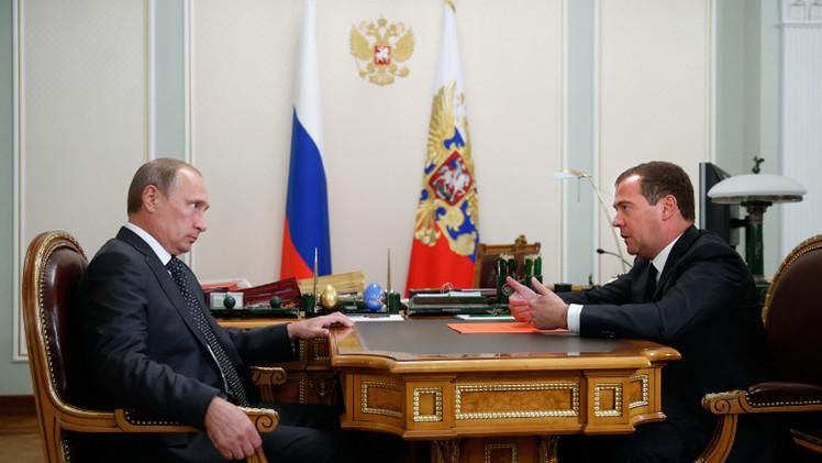 بوتين يقلص عدد وزارات الحكومة الروسية