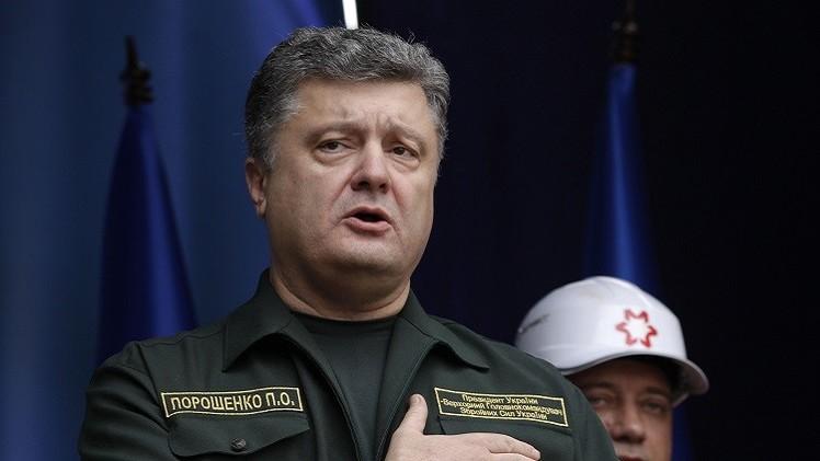 بوروشينكو يؤكد إفراج