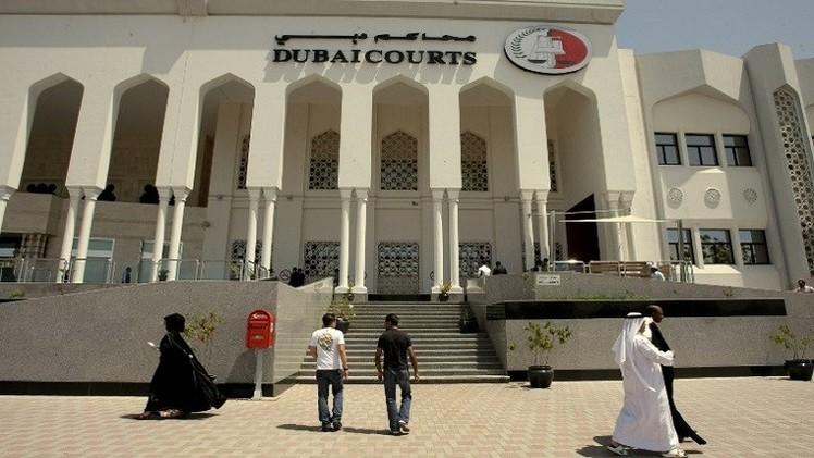 الإمارات تحاكم 15 متهما بالإنتماء إلى جماعات