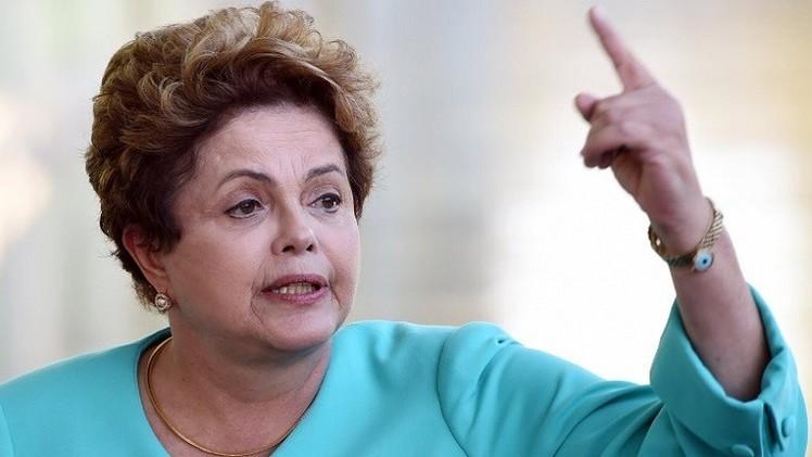 رئيسة البرازيل تتحرى حيثيات فضيحة رشاوى