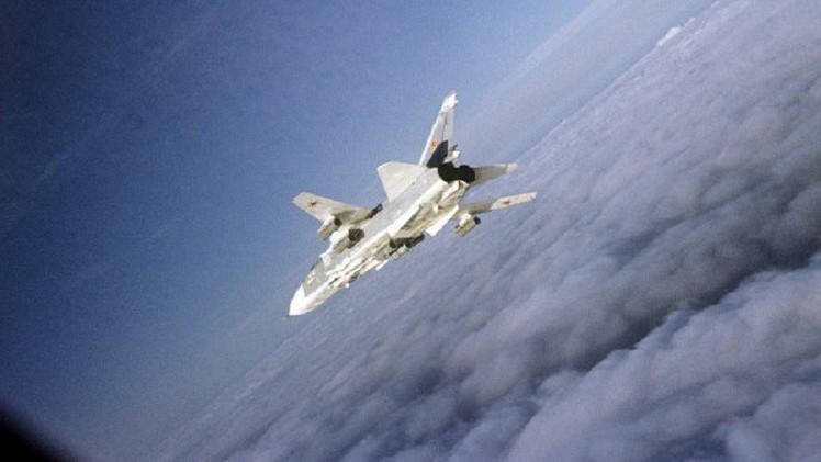 موسكو تنفي اقتراب طيرانها الحربي من فرقاطة كندية في البحر الأسود