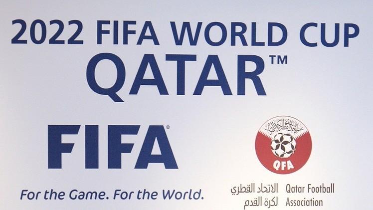 الفيفا يحدد التواريخ البديلة للصيف لإقامة مونديال قطر 2022