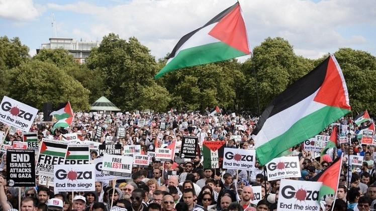 مظاهرة في لندن للمطالبة برفع الحصار عن غزة