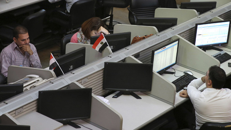 مؤشرات البورصة المصرية تتراجع في تعاملات الثلاثاء
