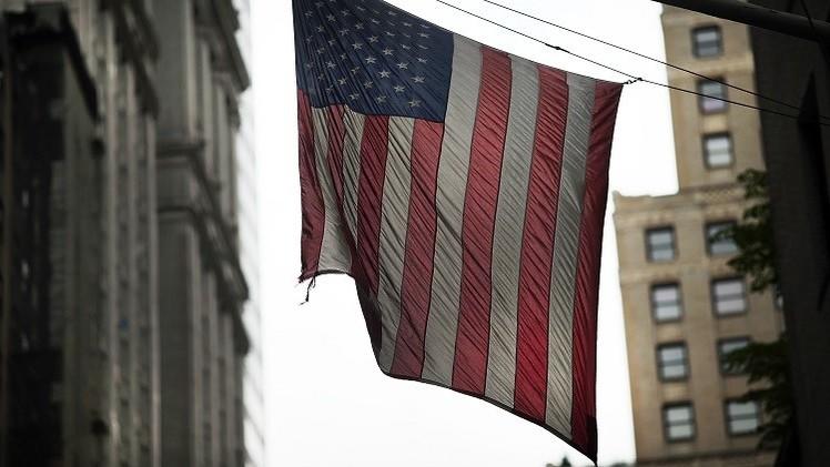 سوق الأسهم الأمريكية تفتح الثلاثاء على انخفاض