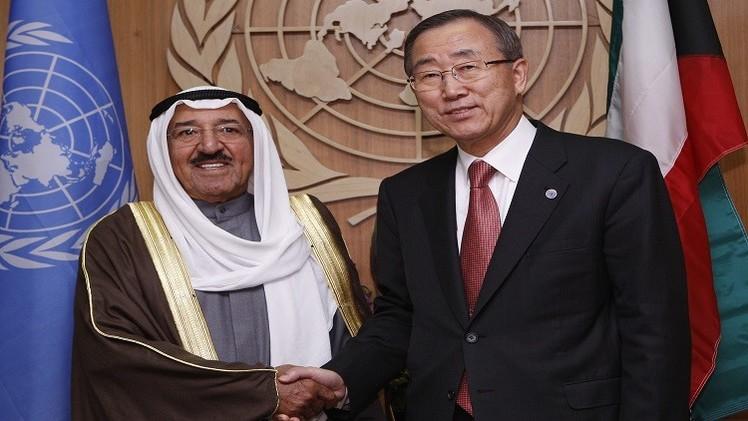 الأمم المتحدة تكرم أمير الكويت بلقب