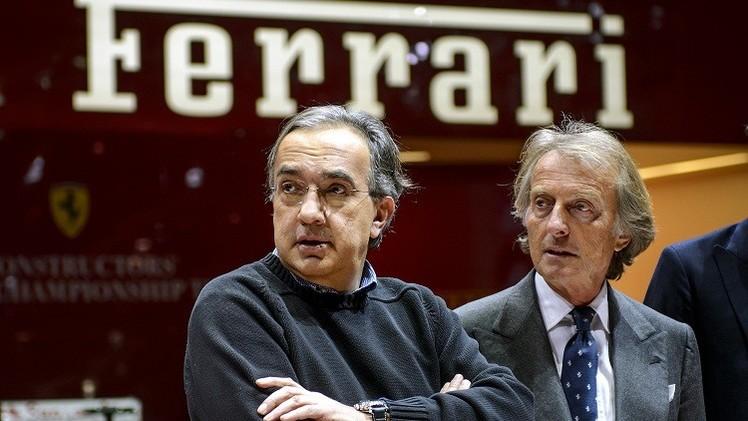 رئيس فيراري يستقيل من منصبه بعد نحو 23 عاما