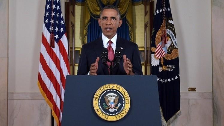 أوباما: سنضرب