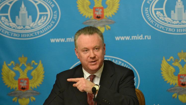 موسكو: مواجهة تنظيم