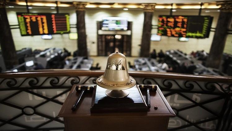 البورصة المصرية تغلق على تراجع بنسبة 1.16%