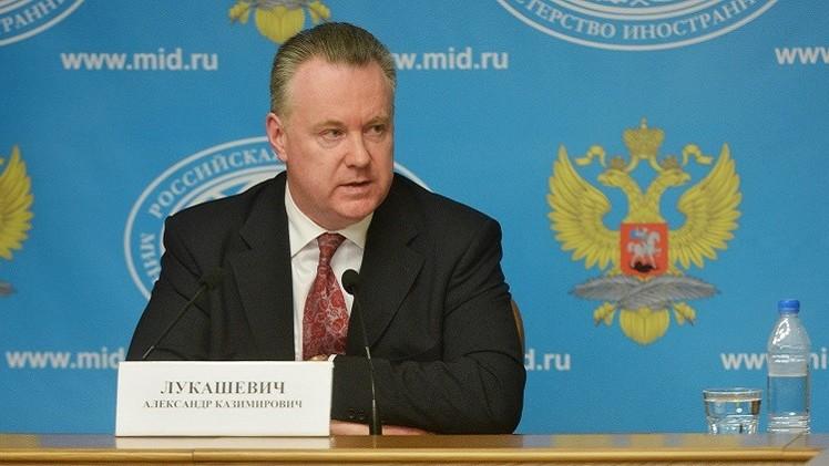 موسكو: التدريبات المشتركة بين كييف والناتو تهدد التسوية في أوكرانيا