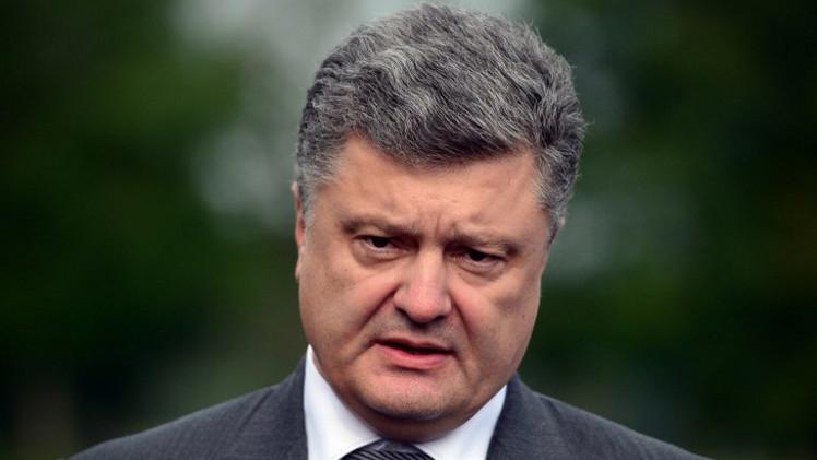 بوروشينكو: أوكرانيا تسعى لصفة