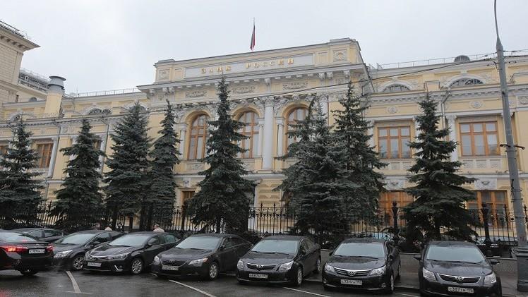 المركزي الروسي لا يستبعد رفع سعر الفائدة للتصدي لزيادة معدلات التضخم