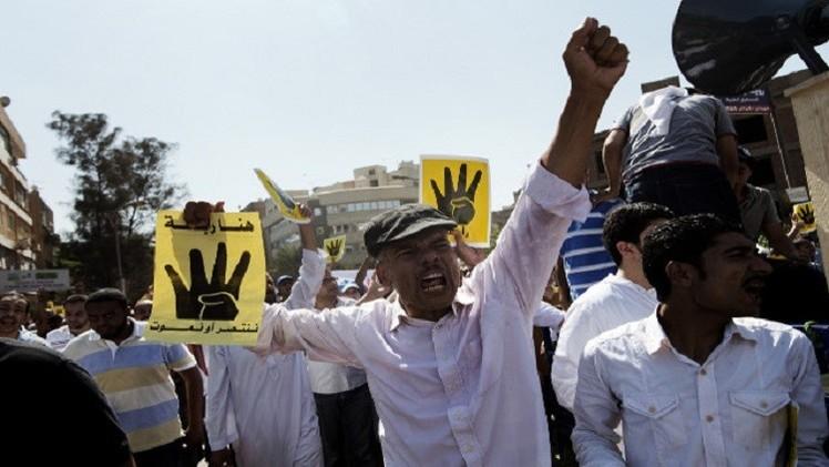 الأمن المصري يلقي القبض على 24 من