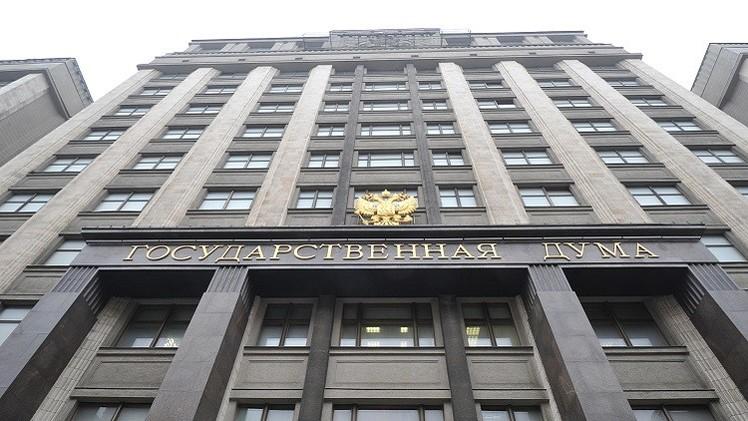ساسة روس يردون على فرض عقوبات غربية جديدة