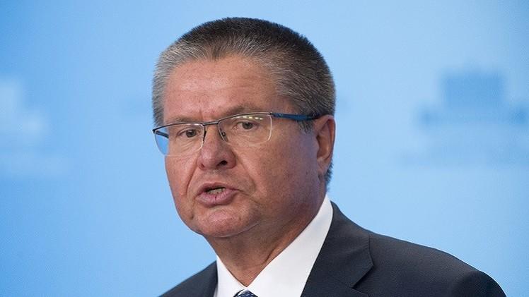 وزير التنمية الاقتصادية الروسية: الدولة ستدعم الشركات المستهدفة بالعقوبات