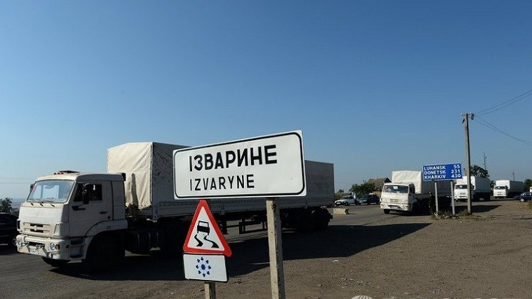 قافلة مساعدات إنسانية روسية ثانية تعبر أراضي أوكرانيا باتجاه لوغانسك