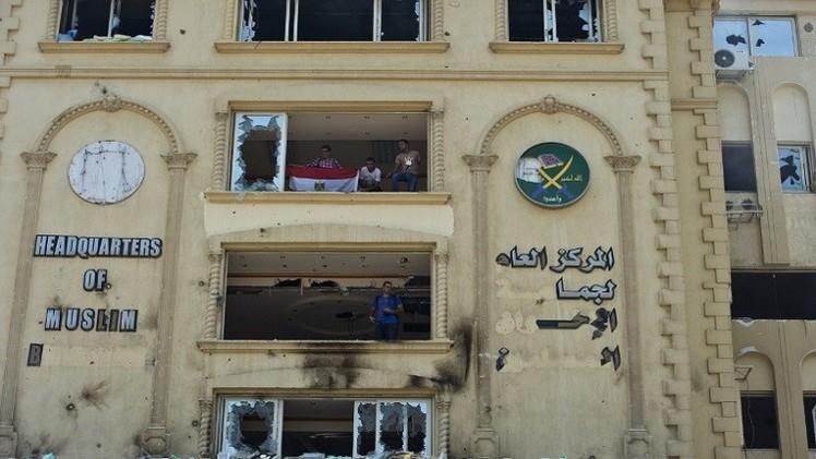 قطر تطرد قياديين في جماعة الإخوان المصرية