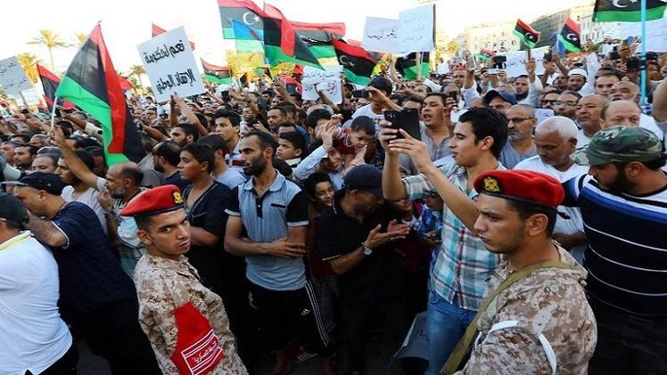 مظاهرات في عدد من المدن الليبية تطالب بدعم حكومة الحاسي وإسقاط برلمان طبرق (فيديو)