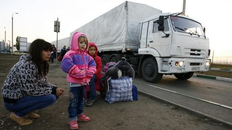 قافلة مساعدات إنسانية روسية ثانية تصل إلى لوغانسك