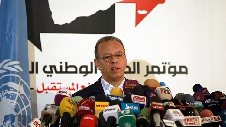 جولة جديدة من المفاوضات بين الحكومة اليمنية والحوثيين برعاية أممية