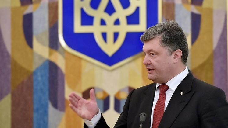 بوروشينكو يقترح منح حكم ذاتي