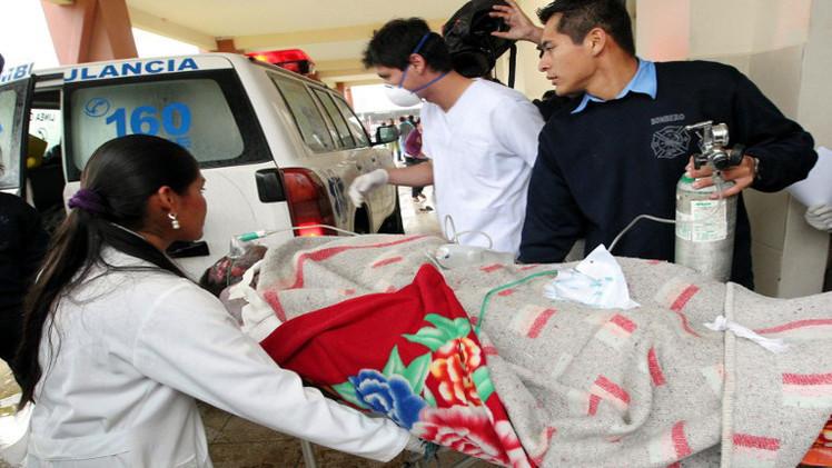 مقتل 4 أشخاص خلال مواجهات في أحد السجون البوليفية