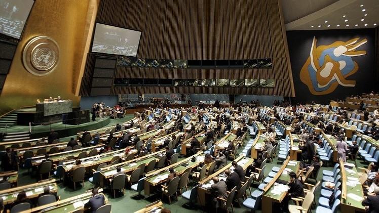 انطلاق الدورة الـ69 للجمعية العامة للأمم المتحدة
