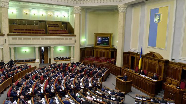 برلمان أوكرانيا يقر قانون