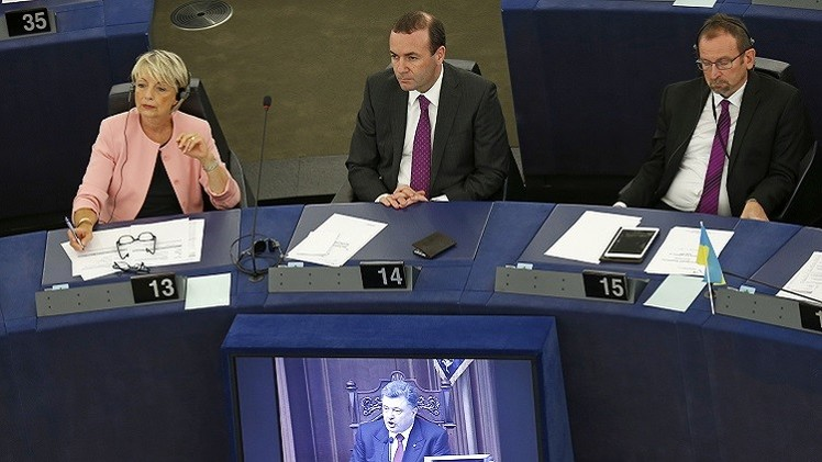 برلمان أوروبا و