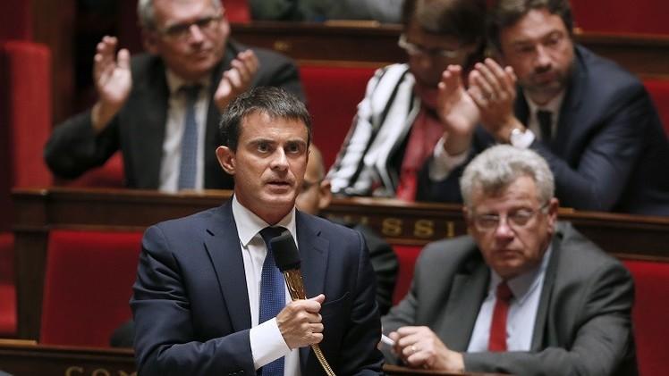 الجمعية الوطنية الفرنسية تمنح الثقة لحكومة فالس الثانية