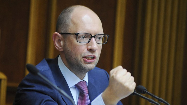 كييف: لا اعتراف بشرعية جمهوريتي دونيتسك ولوغانسك