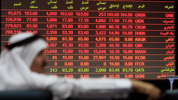 المؤشر السعودي يتراجع في نهاية تداولات الأسبوع خلافا لمؤشري قطر ودبي