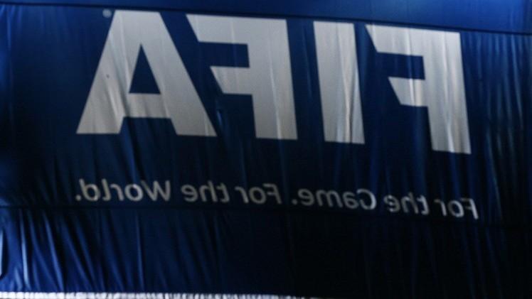 الفيفا يطالب مسؤوليه بإعادة هدايا الاتحاد البرازيلي