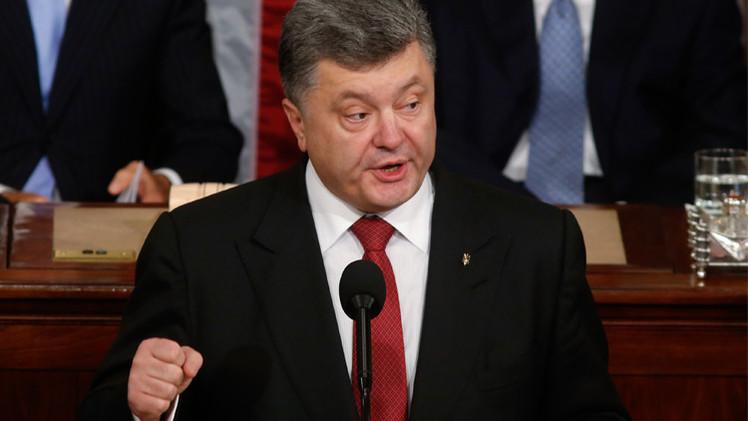 بوروشينكو يدعو واشنطن إلى دعم الإصلاح الاقتصادي في أوكرانيا