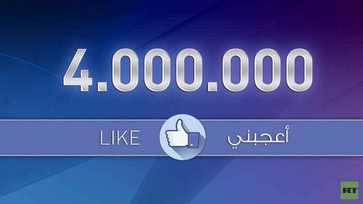 4 ملايين متابع لصفحة قناة