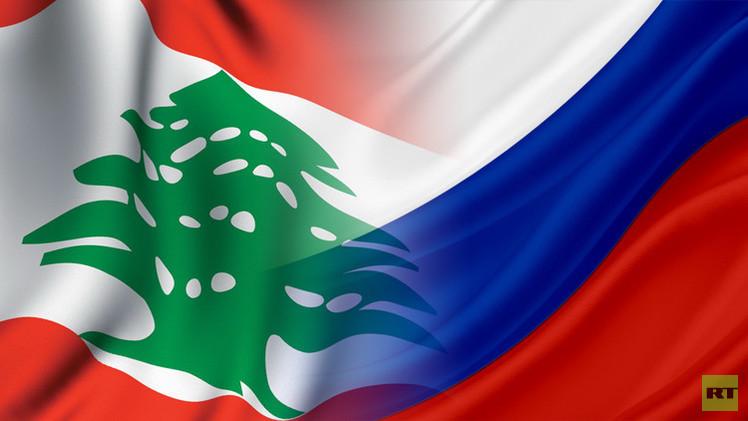 موسكو تؤكد تضامنها ودعمها للبنان في محاربة الارهاب