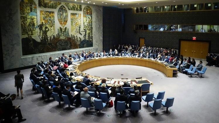مجلس الأمن الدولي يدعم بغداد في حربها على