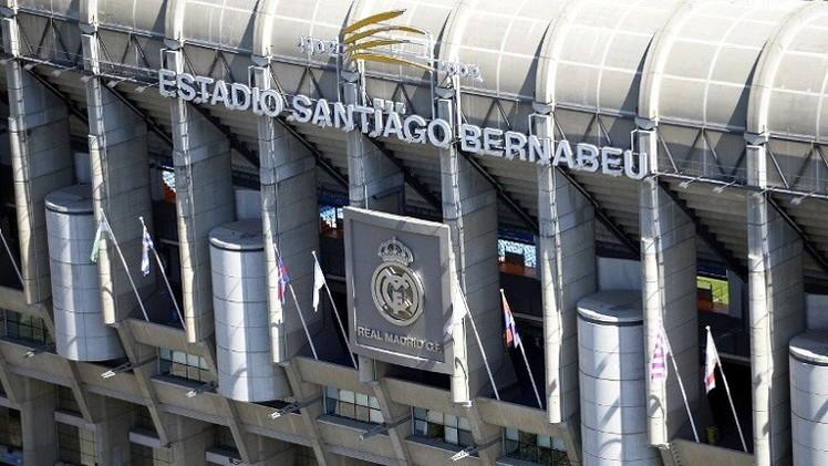 ارتفاع ديون ريال مدريد إلى 602 مليون يورو