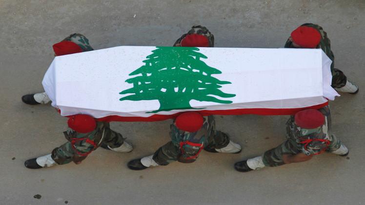 الحزن حزنان بعائلة جندي الجيش اللبناني علي الخراط