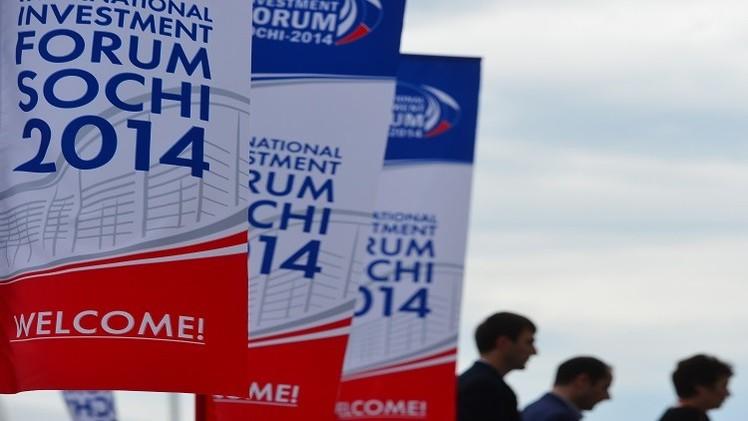 عقود بقيمة 10 مليارات دولار تم إبرامها خلال فعاليات منتدى سوتشي الاستثماري الدولي