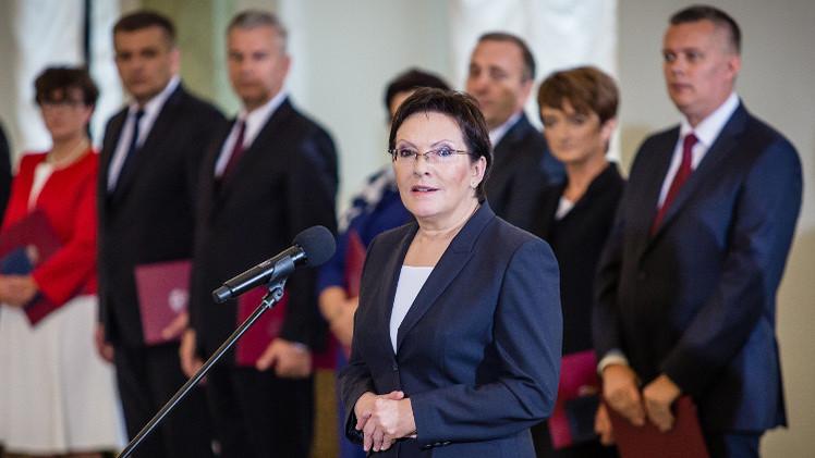الحكومة البولندية الجديدة تؤدي اليمين الدستورية