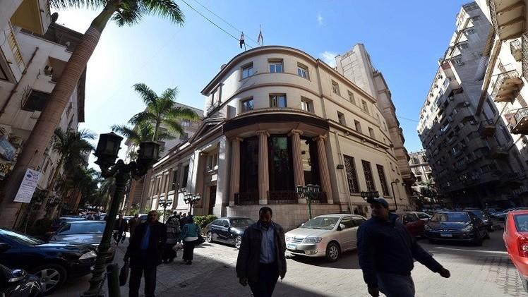 مؤشرات البورصة المصرية تتباين خلال تداولات الاثنين