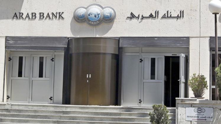 نيويورك.. إدانة البنك العربي بتمويل أنشطة إرهابية