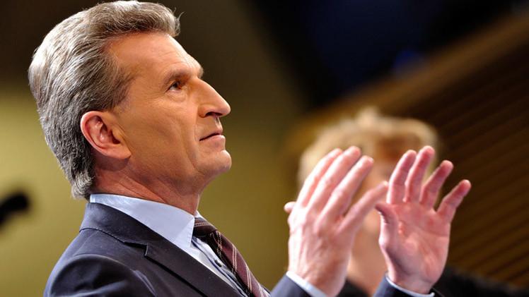 المفوضية الأوروبية تعارض فرض عقوبات على قطاع الغاز الروسي